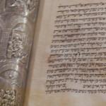 musé juif2